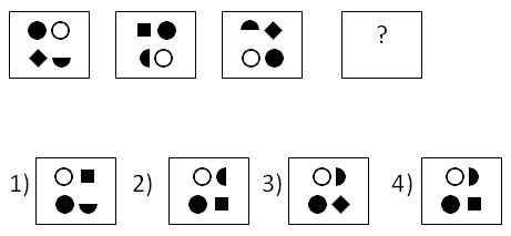 Test 17 - 3