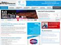 Salon des entrepreneurs 2015