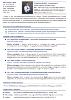 Modele-CV-par-competences-vignette-PDF-small